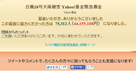 yahoo33.png